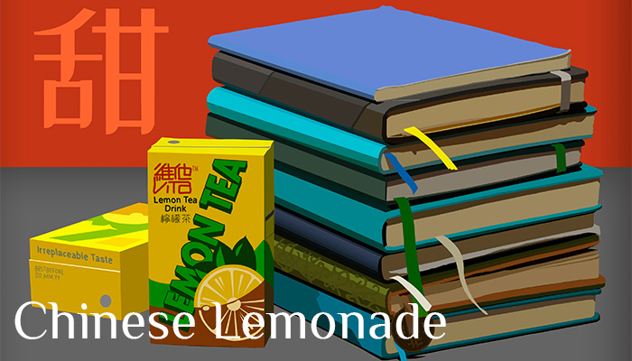 Thumbnail for Chinese Lemonade