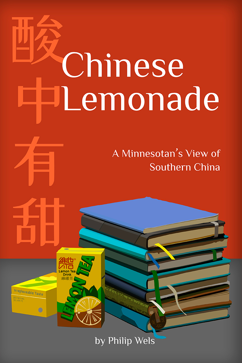 Chinese Lemonade